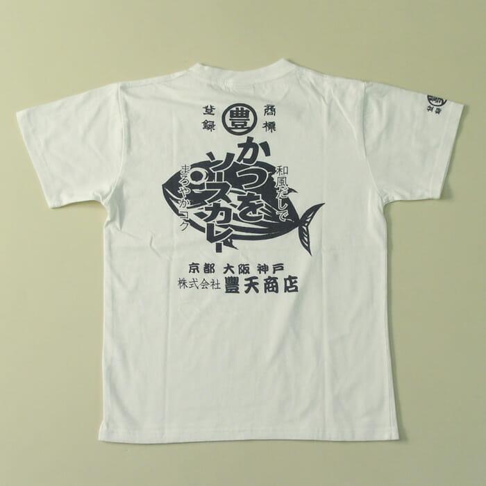 豊天商店のカツオソースカレーのTシャツ