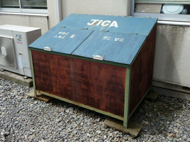 JICAのゴミ箱