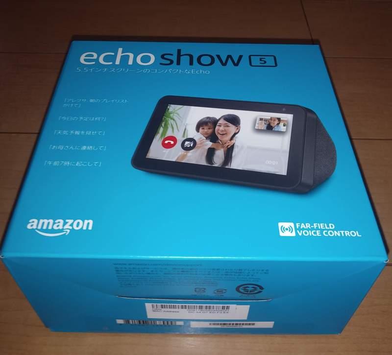 Amazon Echo Show 5 開封前