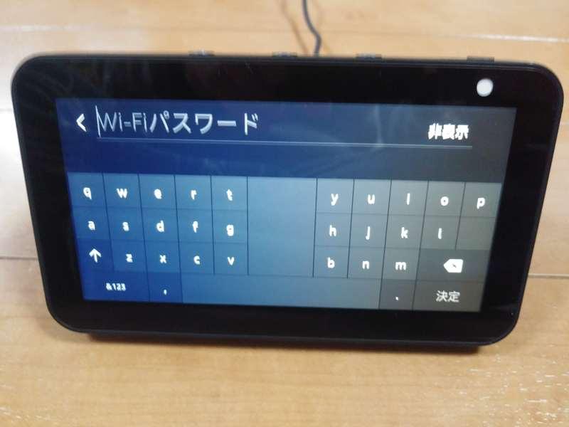 Amazon Echo Show 5のWifiのパスワード入力画面
