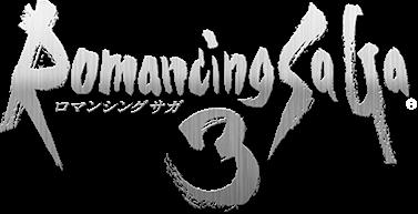 ロマンシング・サガ3ロゴ