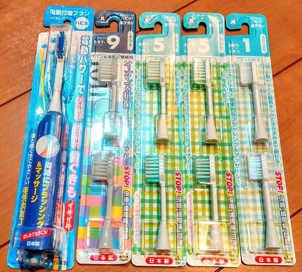 ハピカ電動歯ブラシと替えブラシ