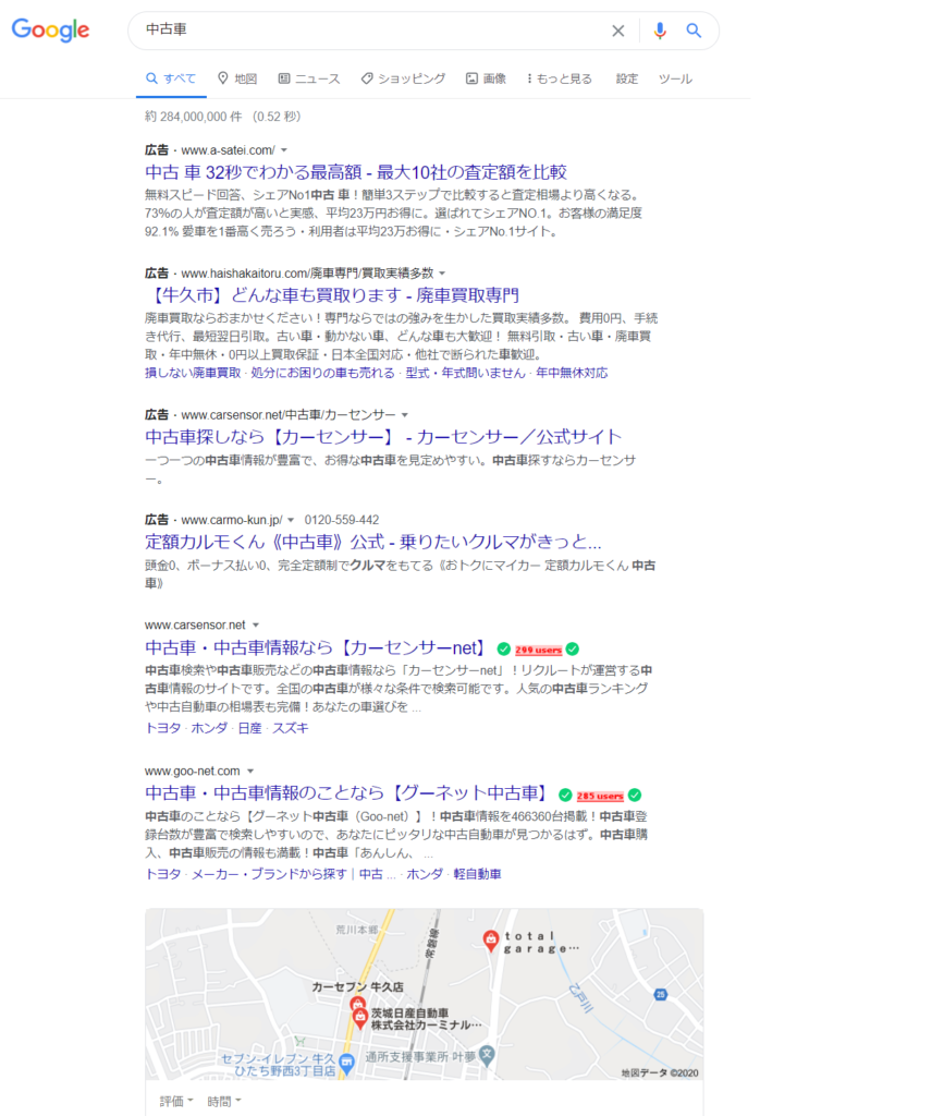 Google検索連動広告